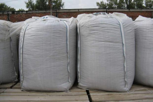 Ogłoszenie rolnicze: Ukraina. Pellety, brykiety drzewne, slonecznik, sloma, susz, otreby 200zl/tona