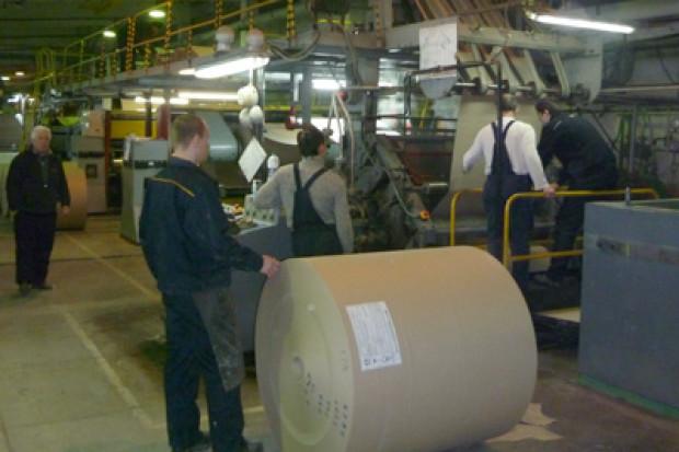 Ogłoszenie rolnicze: Ukraina.Papier,opakowania,karton w rolach od producenta.Tanio