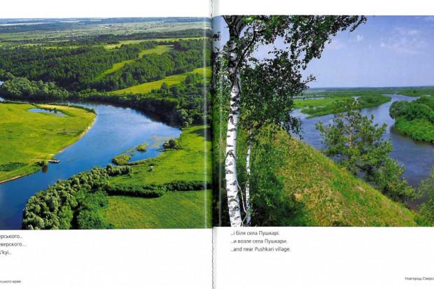 Ogłoszenie rolnicze: Ukraina.Sprzedam stara stajnia z ogrodami,stawami.3,5 tys.zl ponad 3 ha