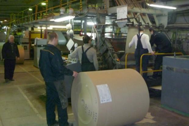 Ogłoszenie rolnicze: Ukraina.Papier celulozowy kupie,wyeksportuje do panstw balkanskich.Celuloze